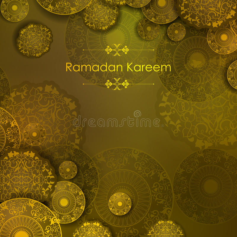 Conception florale arabe islamique décorée pour le fond de Ramadan Kareem sur le festival heureux d'Eid illustration de vecteur