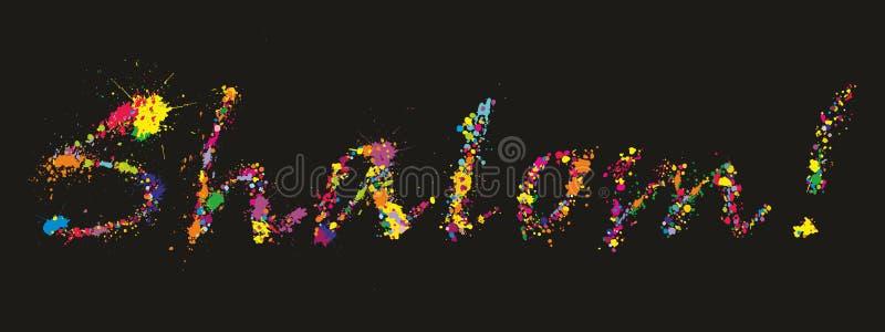 Conception grunge colorée de Shalom - salutation juive illustration stock