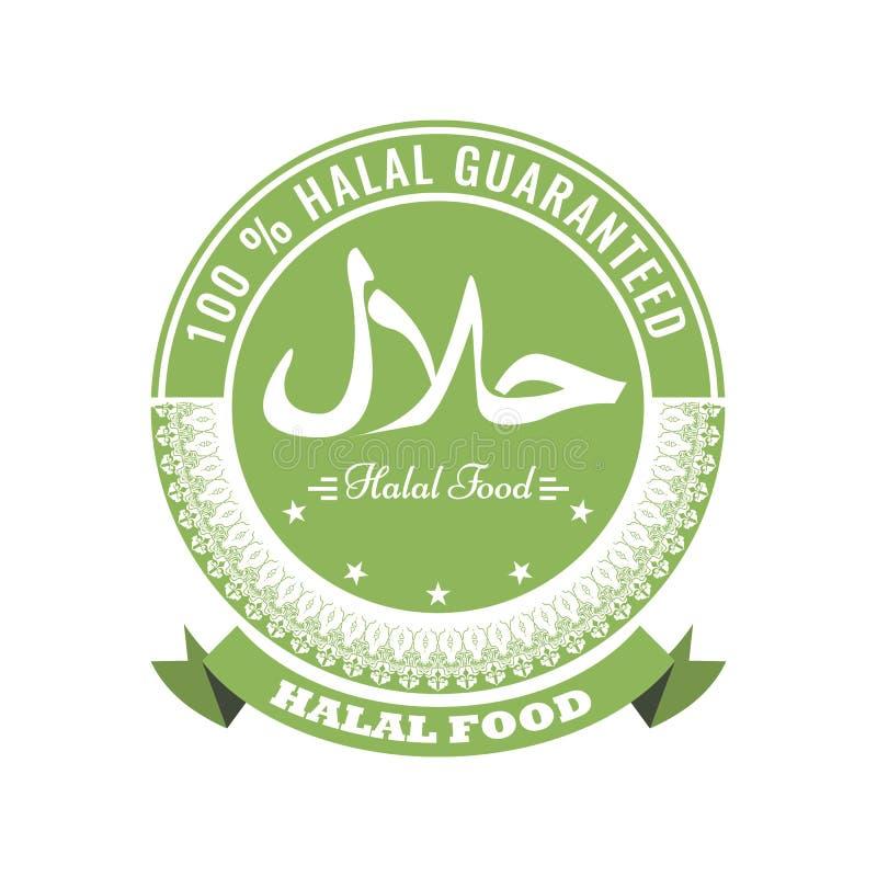Conception halal de symbole de signe Étiquette halal de certificat de vecteur avec la conception géométrique et le ruban de cercl illustration stock