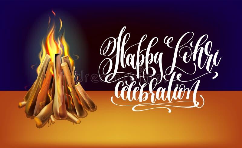 Conception heureuse de célébration de lettrage de main de lohri avec le bureau réaliste illustration stock