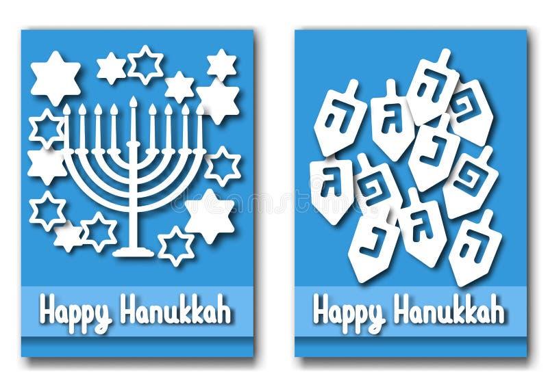 Conception heureuse de cartes de voeux de Hanoucca illustration libre de droits