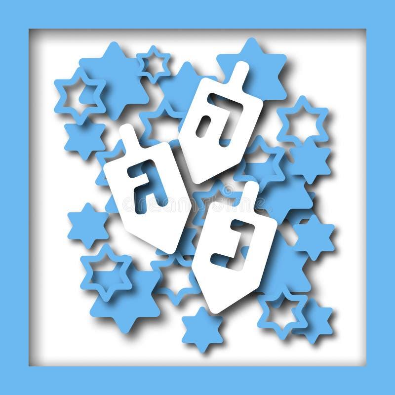 Conception heureuse de cartes de voeux de Hanoucca illustration stock