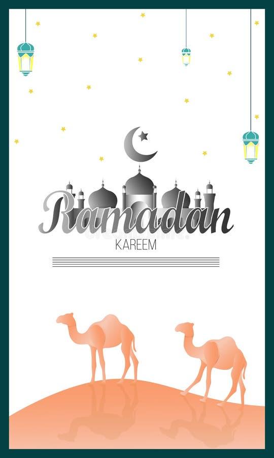 Conception islamique de salutation de vecteur de fond de Ramadan Kareem Calligraphie arabe qui signifie ' Ramadan Kareem ' illustration stock