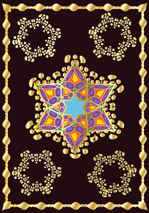 Conception judaïque pour les pièces intérieures illustration stock