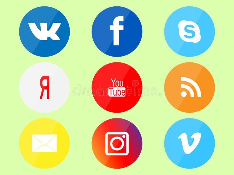 Conception merveilleuse des icônes sociales et d'autres de mise en réseau illustration de vecteur