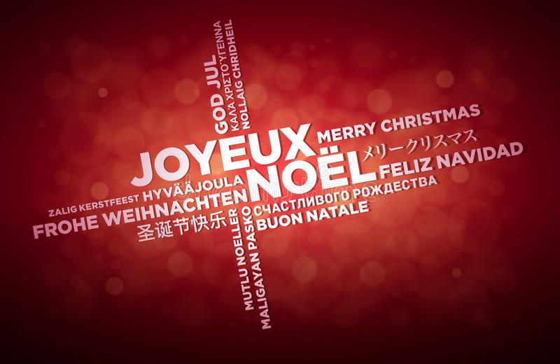 Conception multi de salutation de Noël de langue illustration stock