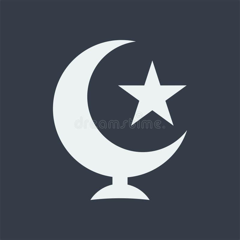 conception plate d'art musulman islamique de soulagement de mosquée, bâtiment de web design de seo image stock