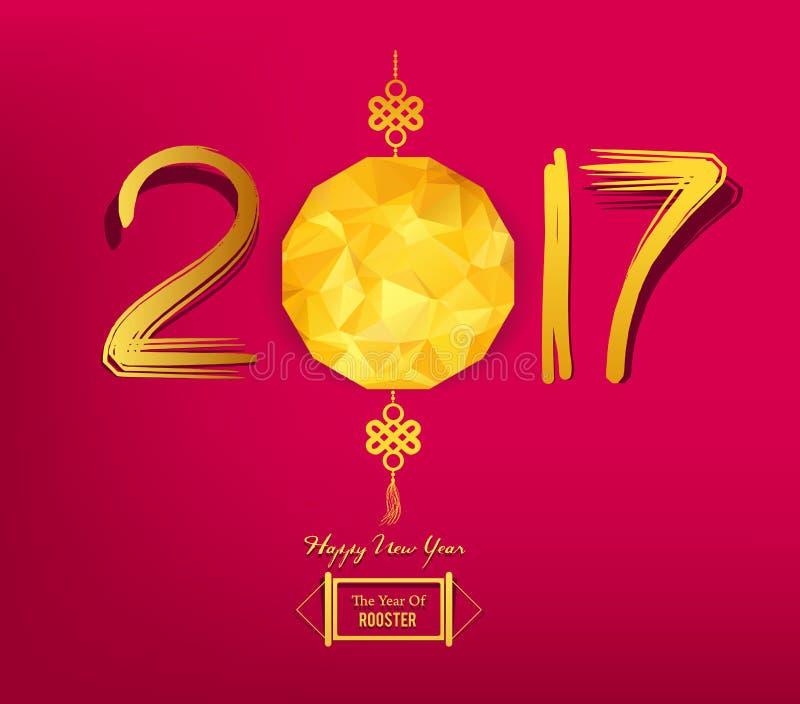 Conception polygonale chinoise de lanterne de la nouvelle année 2017 illustration de vecteur