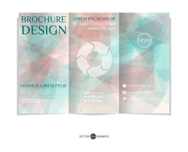 Conception triple de brochure illustration libre de droits