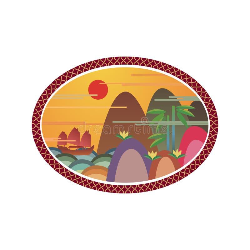Concepto asiático del paisaje libre illustration