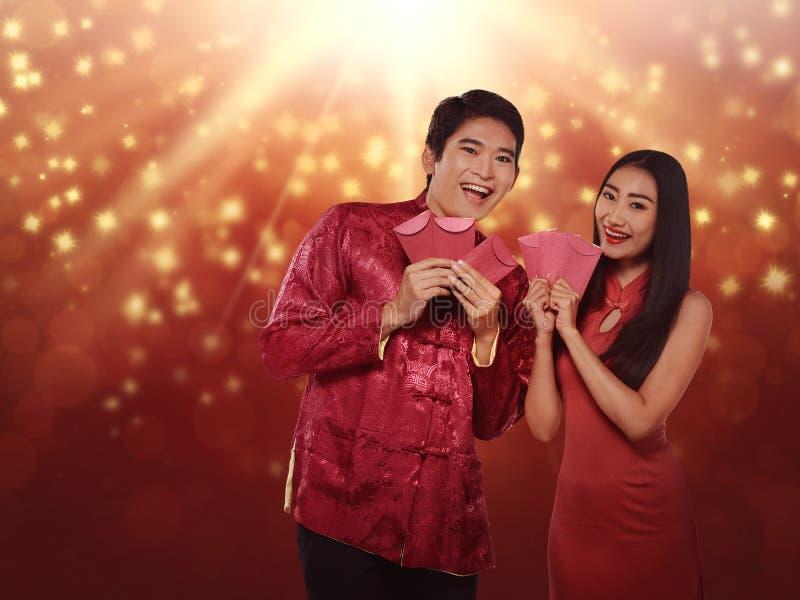 concepto chino feliz del Año Nuevo imágenes de archivo libres de regalías