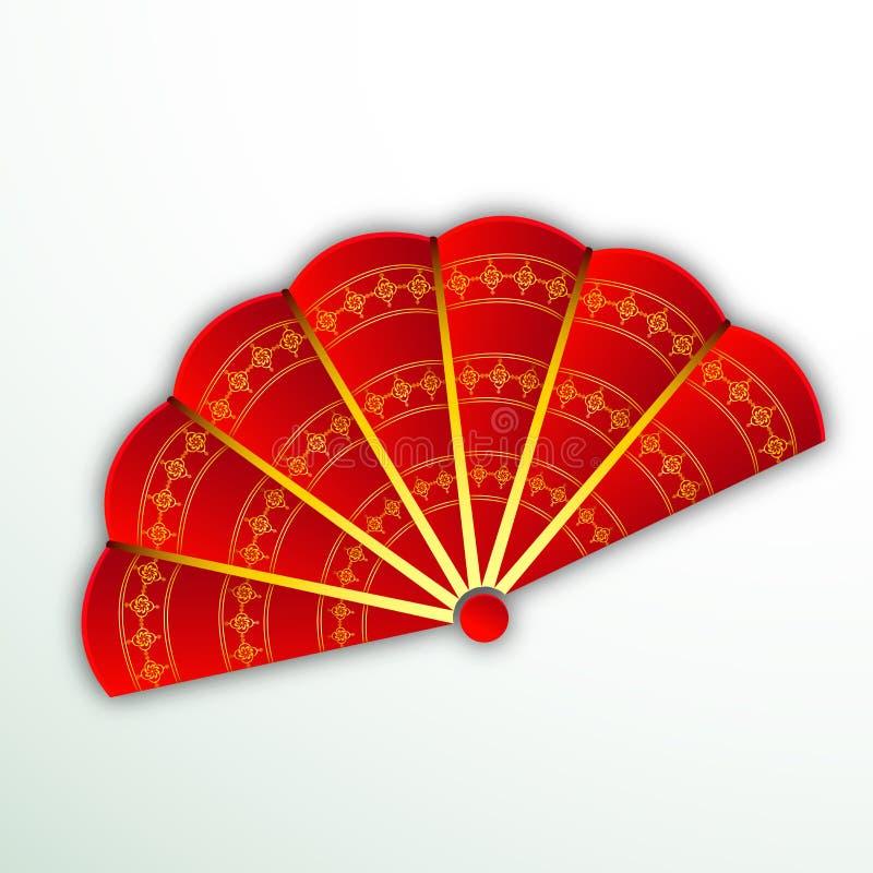 Concepto de chino con la fan tradicional libre illustration
