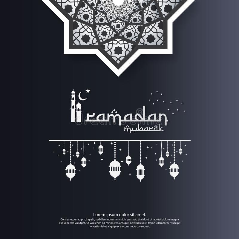 Concepto de diseño islámico mandala abstracta con el elemento del ornamento y de la linterna del modelo Saludo de Ramadan Kareem  libre illustration