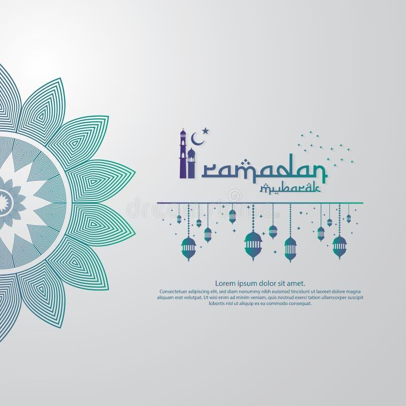 Concepto de diseño islámico mandala abstracta con el elemento del ornamento y de la linterna del modelo Saludo de Ramadan Kareem  ilustración del vector