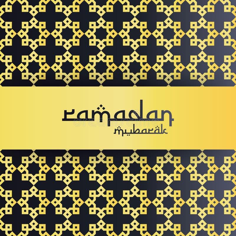 Concepto de diseño islámico Saludo del fondo de la bandera o de la tarjeta de la invitación de Ramadan Kareem o de Eid Mubarak ma libre illustration
