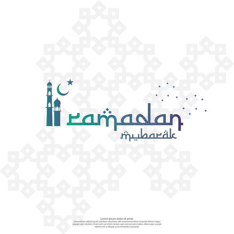 Concepto de diseño islámico Saludo de Ramadan Kareem o de Eid Mubarak con el elemento abstracto de la mandala con el fondo del or stock de ilustración