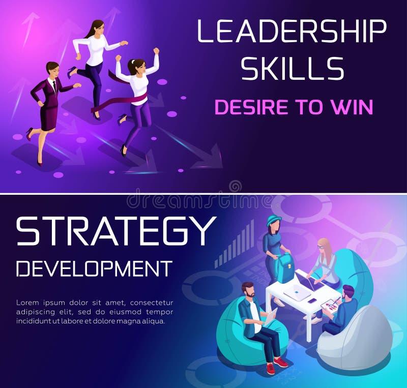 Concepto de Isometrics de situaciones y crecimiento de hombres de negocios, el desarrollo de las estrategias, del funcionamiento  ilustración del vector