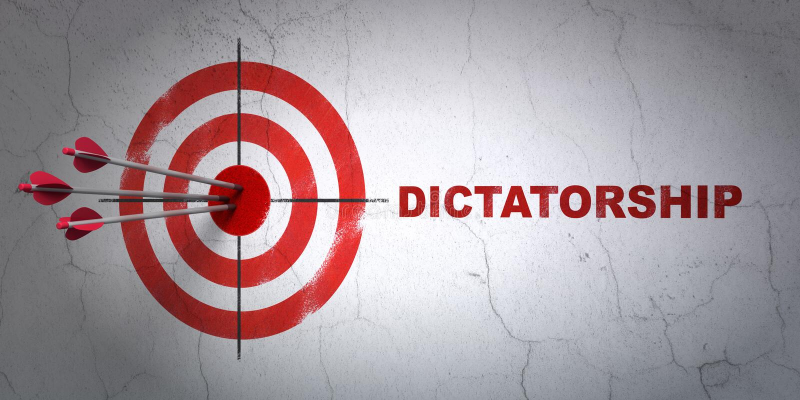 Concepto de la política: blanco y dictadura en fondo de la pared ilustración del vector