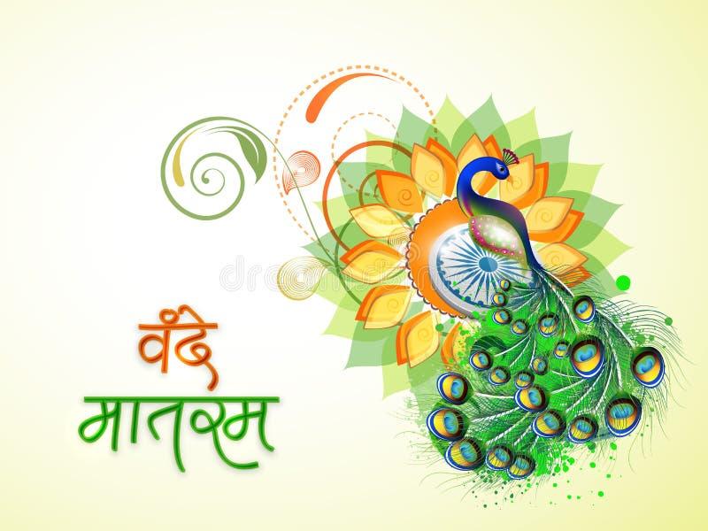 Concepto de la república de las celebraciones indias del día y del Día de la Independencia stock de ilustración