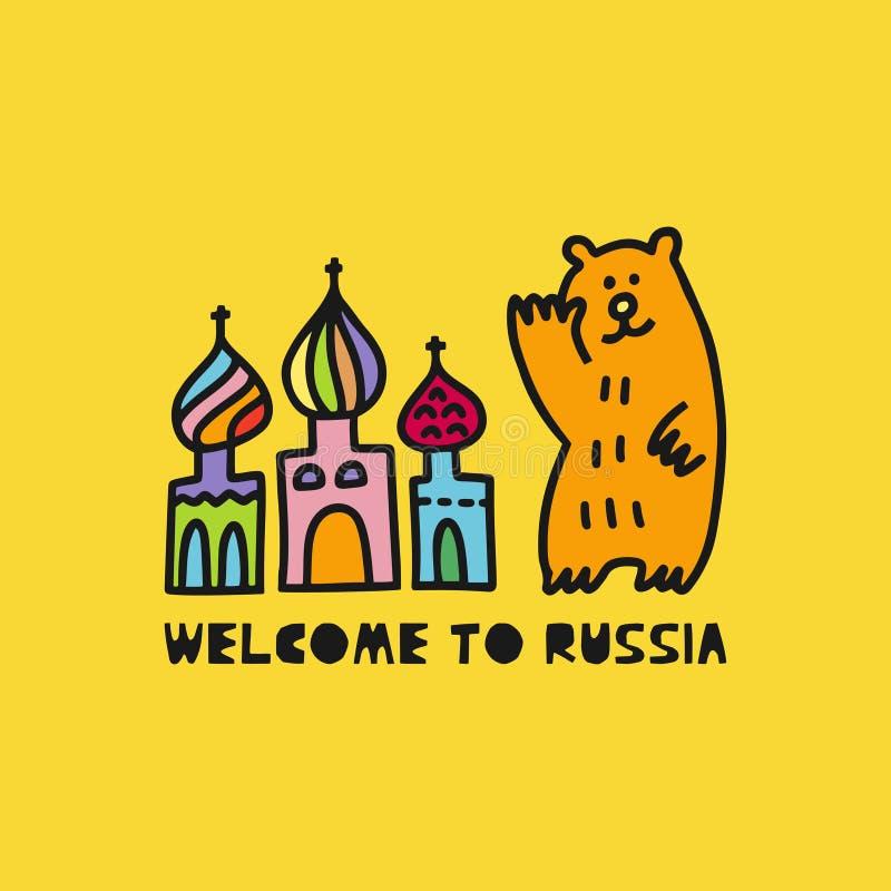 Concepto de la tarjeta del viaje con estilo del garabato a Rusia de la catedral, del oso y del texto 'recepción ' ilustración del vector