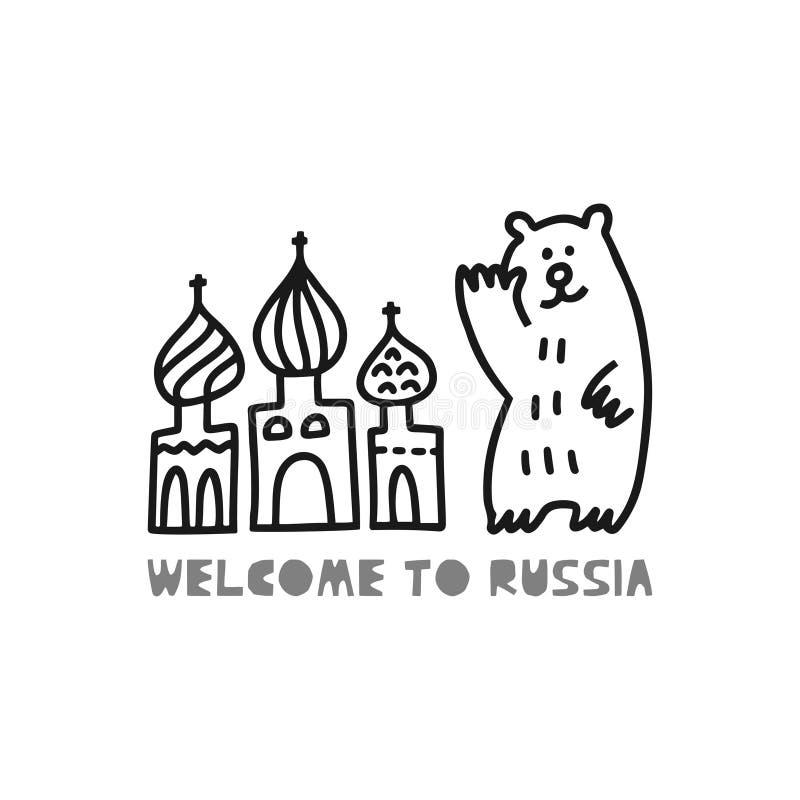 Concepto de la tarjeta del viaje con estilo del garabato a Rusia de la catedral, del oso y del texto 'recepción ' libre illustration