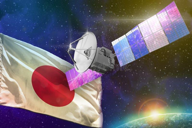 Concepto de la tecnología de las comunicaciones del espacio - satélite con la bandera de Japón, ejemplo 3D ilustración del vector