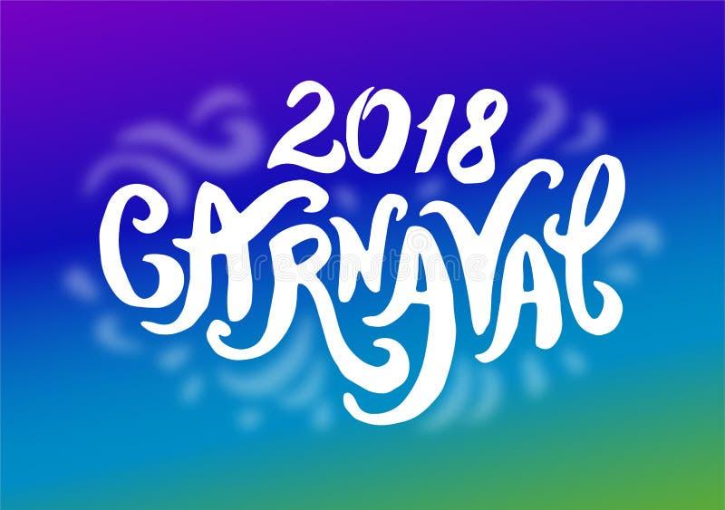 Concepto del ejemplo del vector de logotipo colorido de Carnaval que pone letras al ejemplo en el fondo blanco stock de ilustración