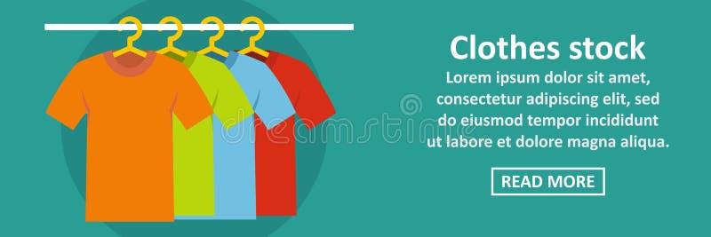 Concepto horizontal de la bandera común de la ropa ilustración del vector