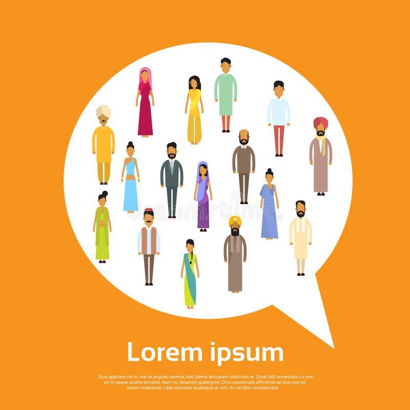 Concepto indio de la comunicación de la forma de la burbuja de la charla del grupo de los empresarios, hombres de negocios de la  ilustración del vector