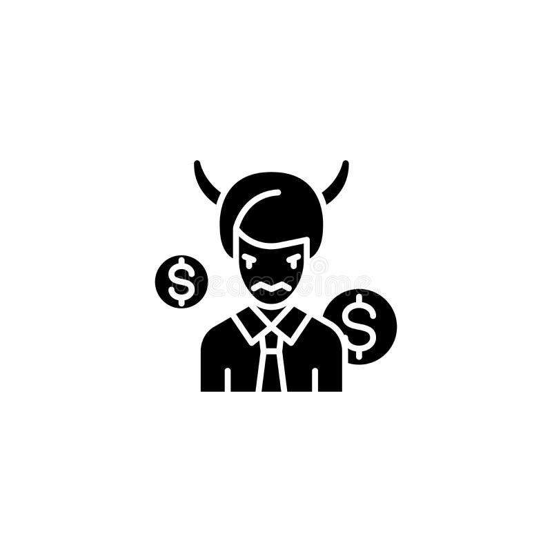 Concepto negro del icono del coche Entrene el símbolo plano del vector, muestra, ejemplo libre illustration