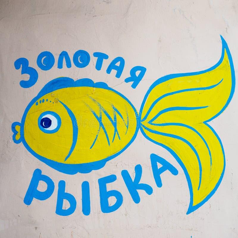 concepto revolucionario Pez de colores en una pared sucia El pescado está realizando deseos La pared simboliza la vida de la soci fotografía de archivo