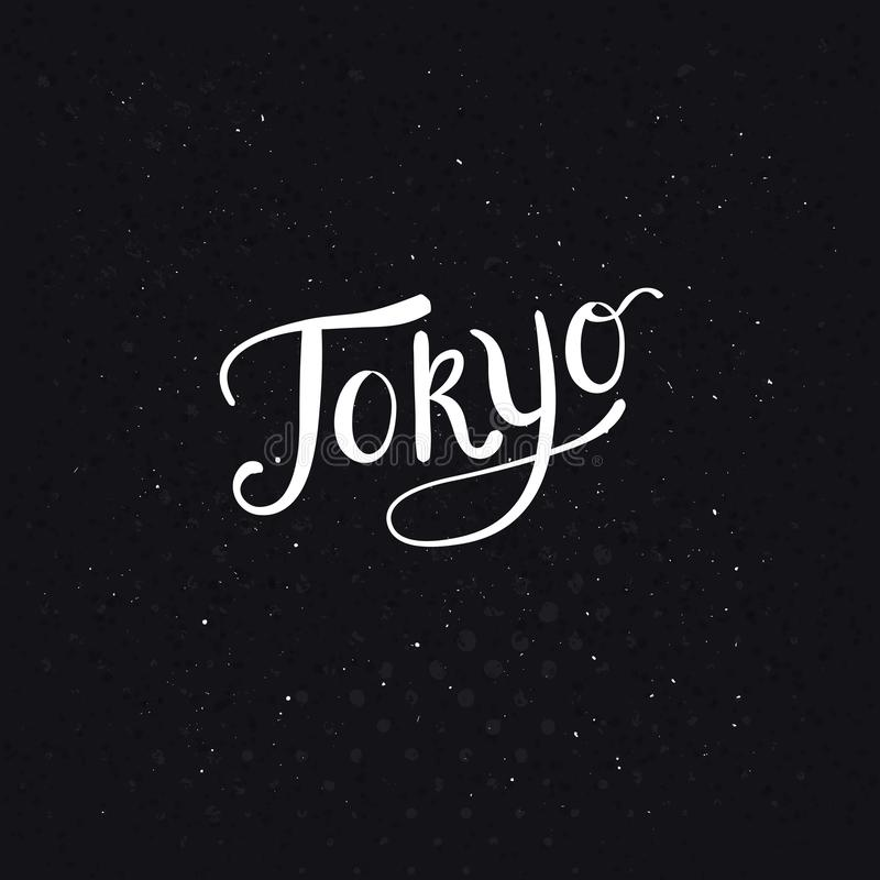 Conceptual Tokyo Message in a Simple White Text Style on Black Background. vector illustration