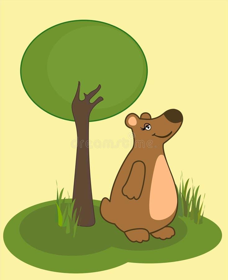 Concernez la pelouse et l'arbre photographie stock libre de droits