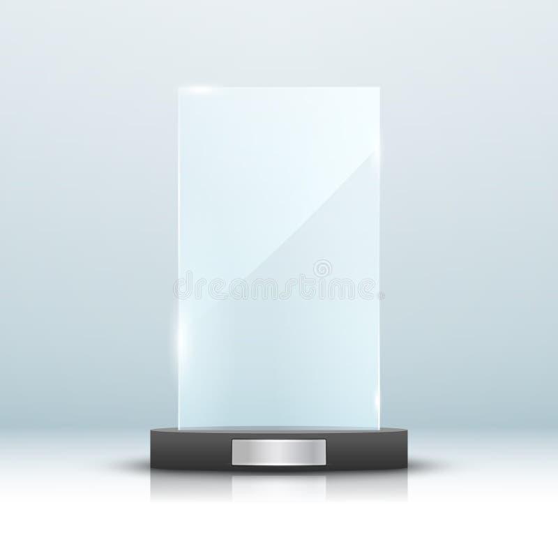 Concessão de vidro do troféu isolada Concessão da placa do vetor no fundo brilhante Vencedor lustroso de cristal do projeto ilustração royalty free