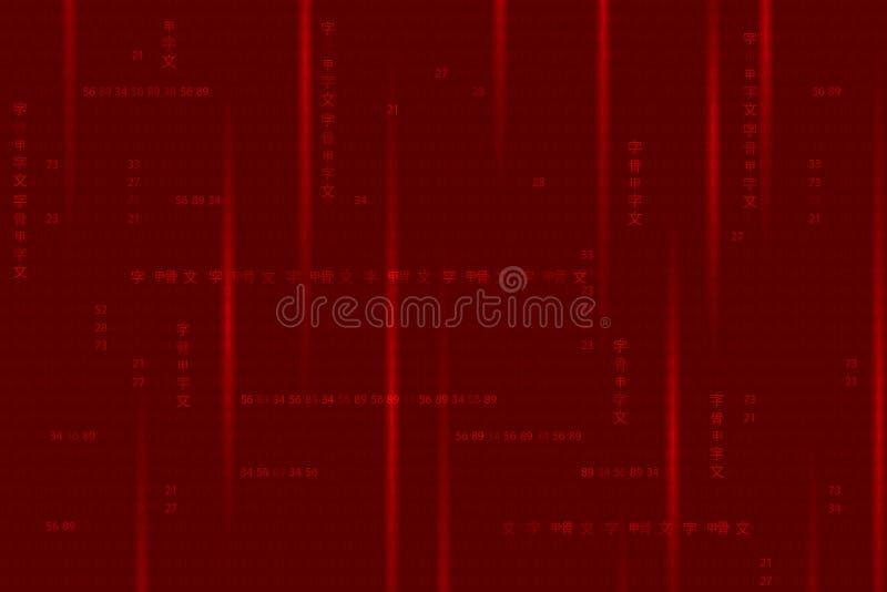 Concetto astratto del fondo di tecnologia Tiro della matrice Background Binar immagini stock libere da diritti