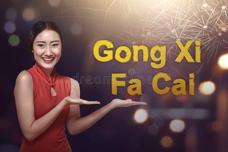 concetto cinese felice del nuovo anno fotografia stock libera da diritti