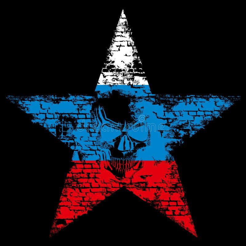 Concetto di aggressione della forza della Russia illustrazione di stock