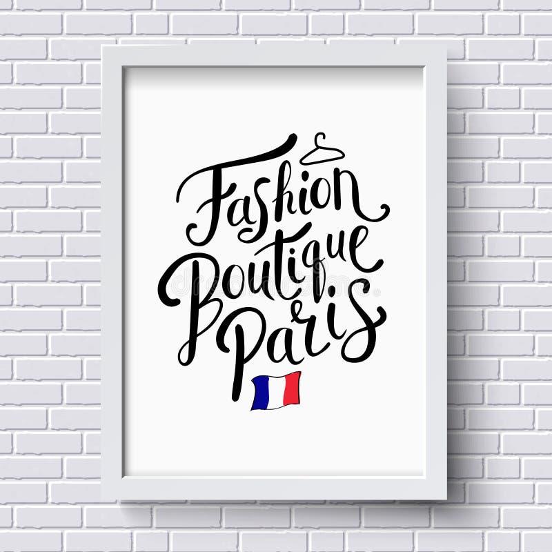Concetto di Parigi del boutique di modo su una struttura illustrazione vettoriale