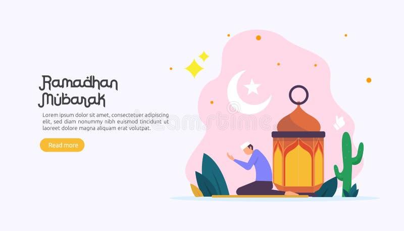 concetto felice di saluto del Ramadan Mubarak con il carattere della gente per il modello della pagina di atterraggio di web, ins illustrazione vettoriale