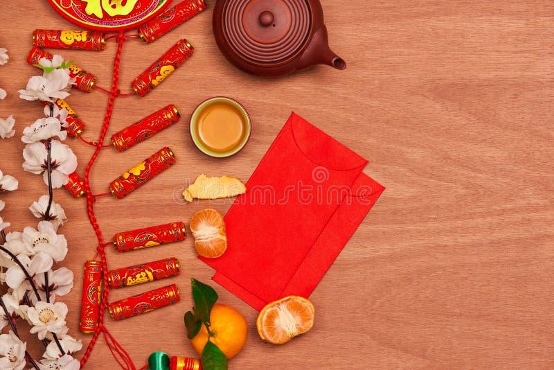 Concetto festivo del fondo del nuovo anno cinese Essenti di varietà della miscela immagini stock libere da diritti