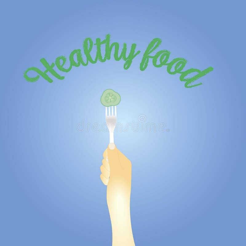 Concetto sano di cibo Cetriolo sulla forcella Illustrazione di vettore illustrazione vettoriale