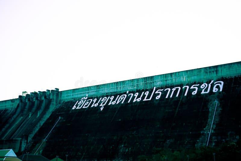 Concrete wall dam Kun Dan Pra Kan Chon Dam Nakonnayok Thailand stock photography