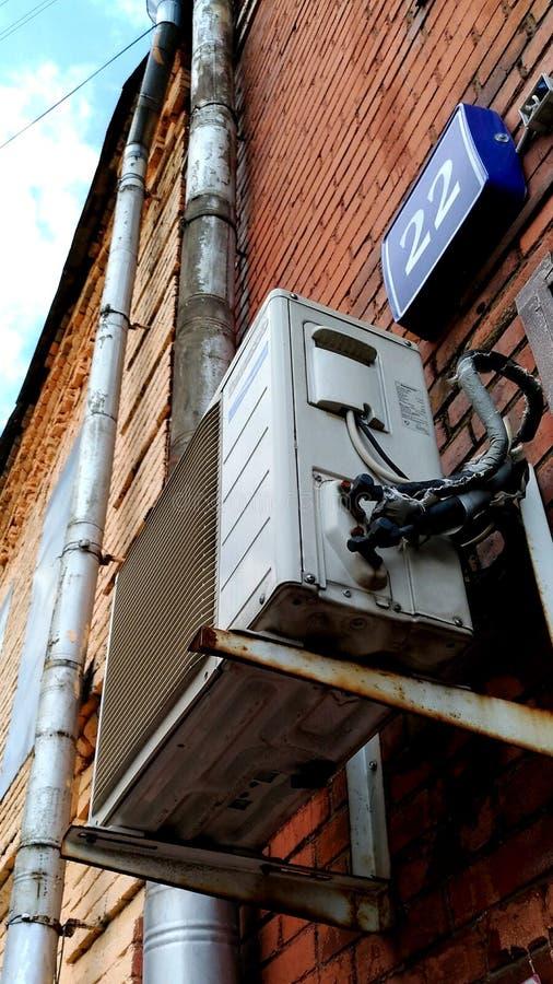 Conditioner stock image