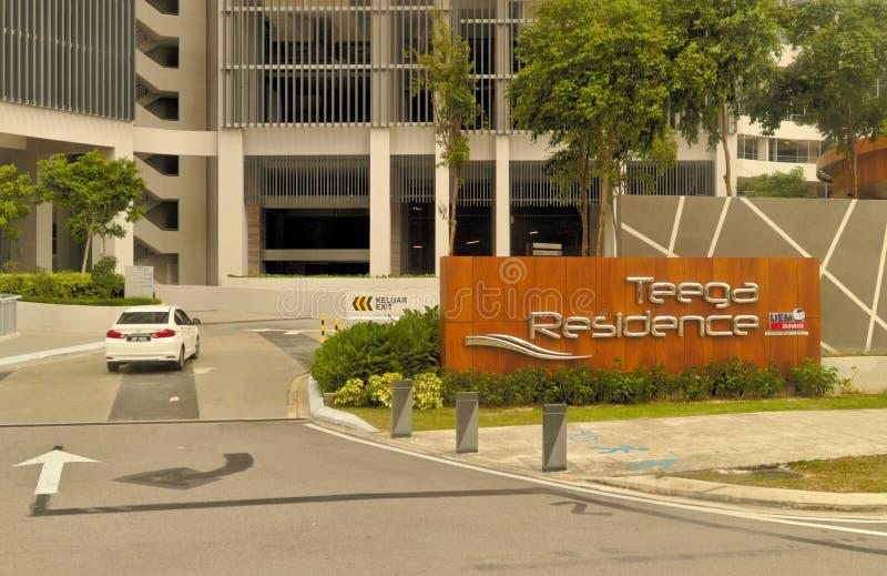 Condominio della residenza di Teega con singola entrare dell'auto privata fotografie stock libere da diritti
