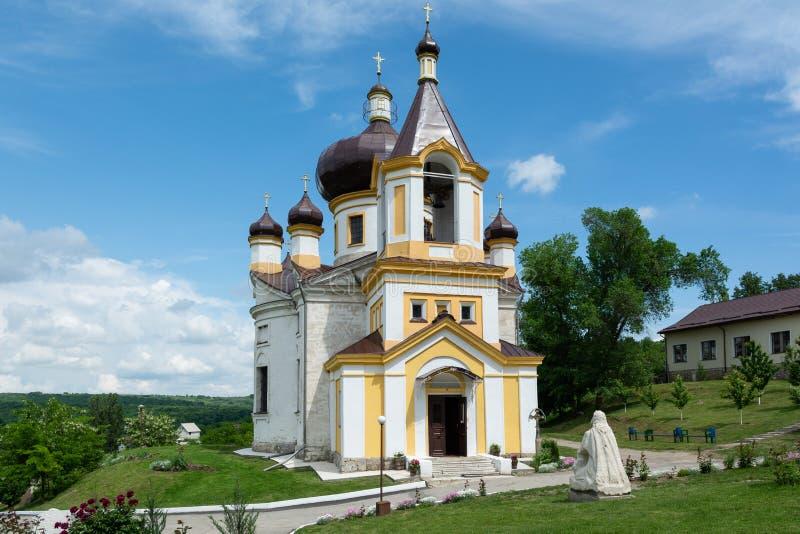 Condrita Monastery - one of the oldest monasteries in Moldavia. Beautiful view of Condrita Monastery one of the oldest monasteries in Moldavia royalty free stock image
