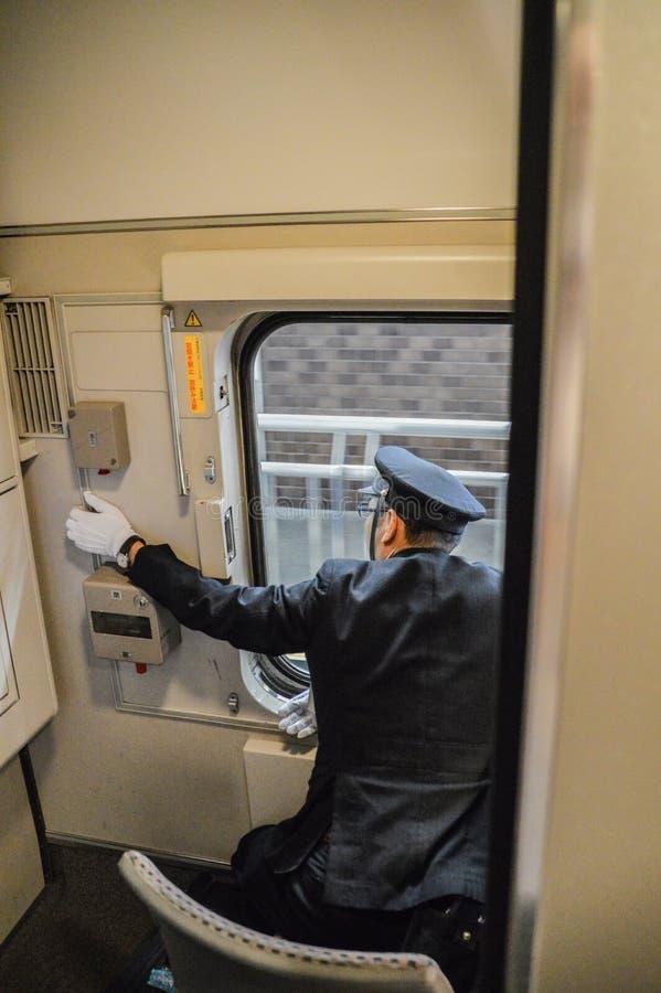Conducter στο τραίνο Shinkansen στη Χιροσίμα Ιαπωνία 2015 στοκ φωτογραφία με δικαίωμα ελεύθερης χρήσης