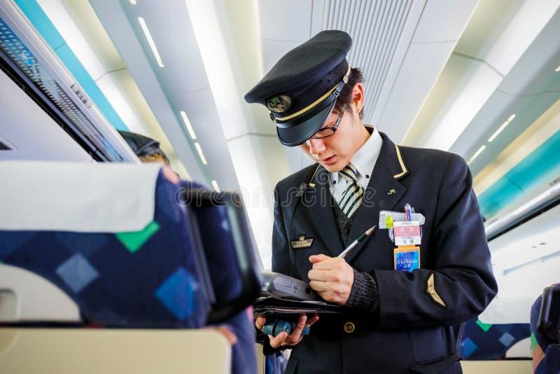 Conductor de tren japonés foto de archivo