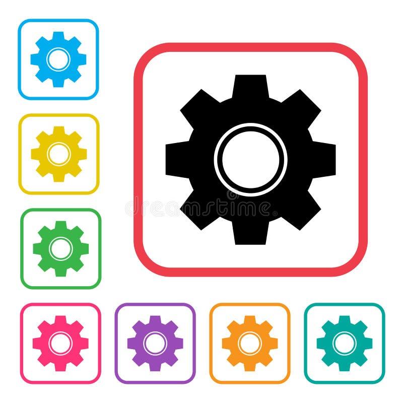 ?cone da engrenagem Ícones adicionais das versões do grupo colorido Vetor ilustração do vetor
