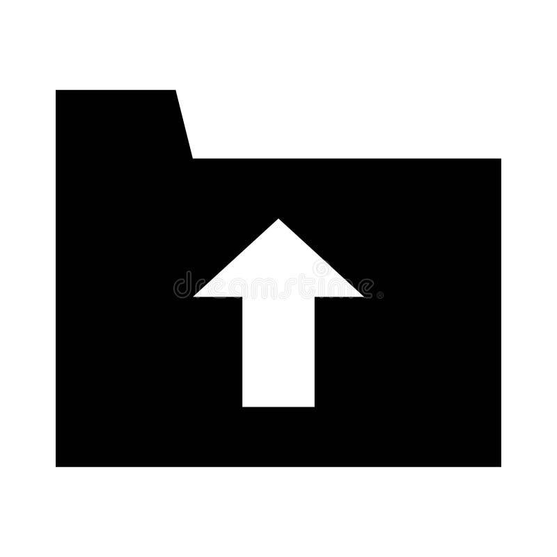 ?cone do dobrador da transfer?ncia de arquivo pela rede ilustração lisa do ícone do vetor do dobrador da transferência de arquivo ilustração royalty free