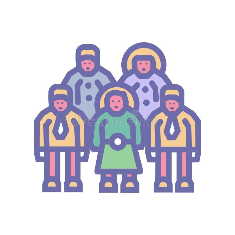 ?cone perfeito perfeito do pixel do vetor 64X64 do grupo ou do ?cone da equipe do neg?cio com vetor do homem e da mulher ilustração royalty free